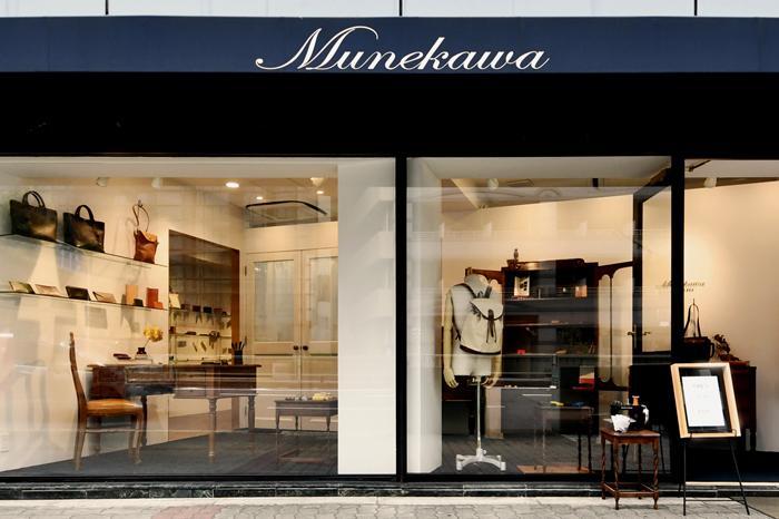 Munekawa直営店の営業日変更のお知らせ
