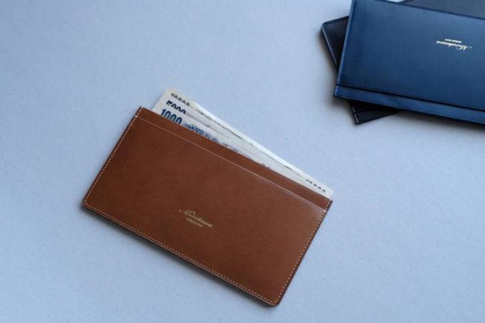 フォーマルに特化した長財布