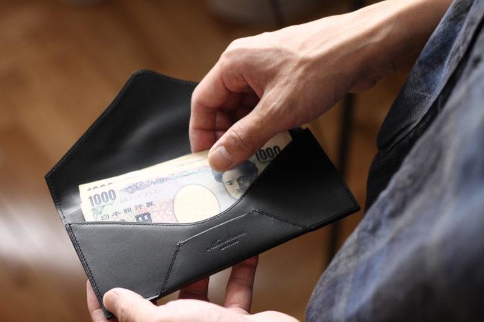 封筒型の長財布